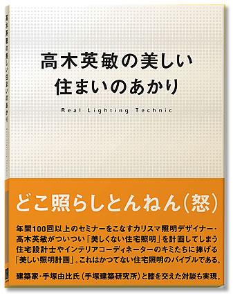 Book_im03