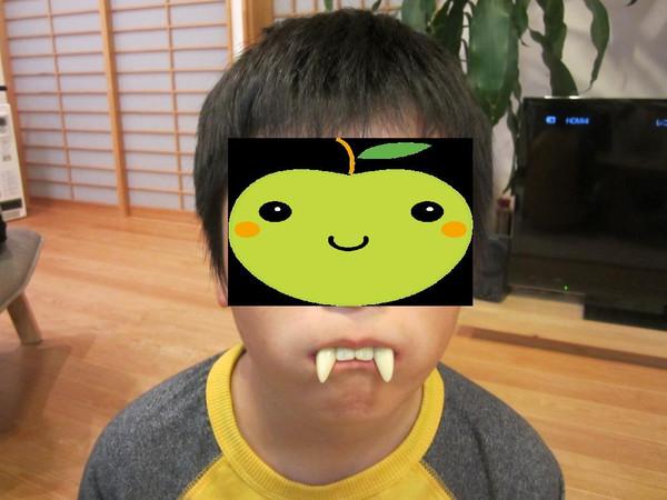 Musuko2